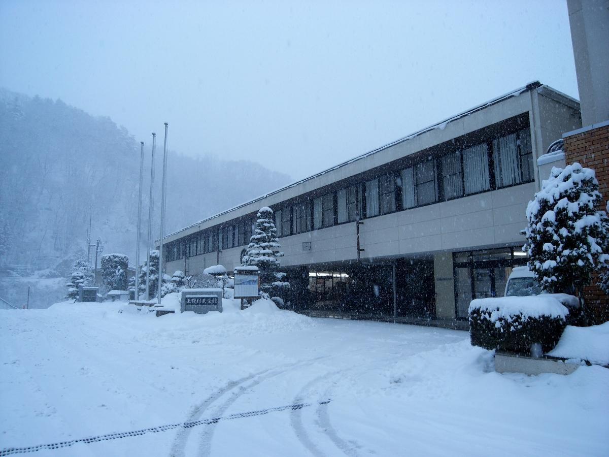 http://www.uenomura.ne.jp/blog/photonews2/R0034513%20%281200x900%29.jpg
