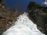 中止の滝.jpg
