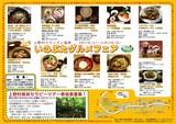 2011.09.17-11.13-001.jpg