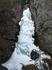 氷瀑 中止の滝
