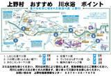 kawasuiyoku2.jpg