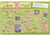 2016上野村おすすめ花マップ